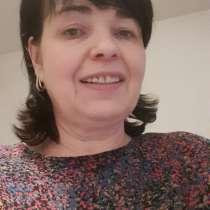 Lidia, 51 год, хочет пообщаться, в г.Берлин
