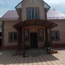 Продам дом в Алматы, в г.Алматы