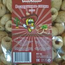Воздушные кукурузные снеки, с различными вкусовыми добавками, в г.Караганда