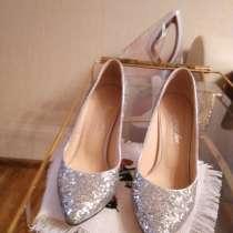 Туфли женские р. 35, в Долгопрудном