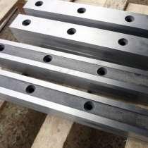 Нож гильотинный для ножниц НА3225 размер ножа 1080 125 30мм, в г.Витебск