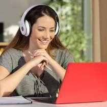 Онлайн репетиторство с ребенком по всем предметам нач. школы, в г.Рига