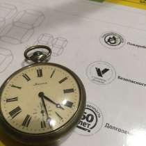 Часы, в Красноярске