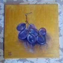 Интерьерная картина Виноград (живопись, масло), в Москве