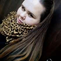 Ольга, 31 год, хочет познакомиться – С неженатым мужчиной, в г.Гомель