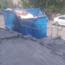 Контейнер 12м3 / Вывоз отходов, в г.Минск