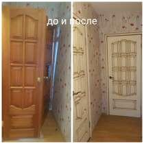 Уборка квартир, офисов, мытье окон, химчистка мебели, ковров, в Екатеринбурге
