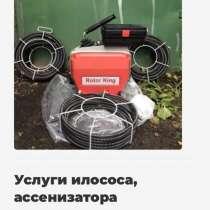 Прочистка труб и канализации любой сложности, в Новосибирске