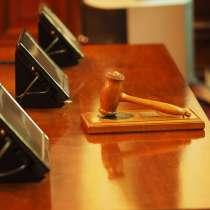 Юридические услуги при страховых спорах, в Самаре