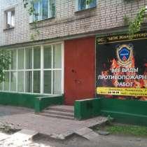 Зарядка огнетушителей, в Дзержинске