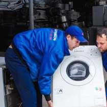 Скупка стиральных машин в Магнитогорске, в Магнитогорске