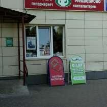 Возьмём на реализацию или с отсрочкой платежа кожгалантерею, в Москве