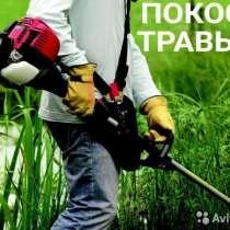 Покос травы, в г.Минск