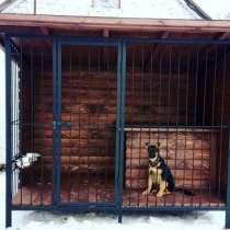 Вольеры для собак, в Тюмени