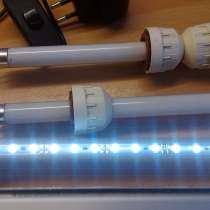 Светодиодные светильники для аквариума, в Москве
