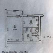 1-я квартира в Слободзее р/ч, в г.Тирасполь