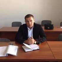 Аслиддин, 29 лет, хочет познакомиться, в г.Наманган