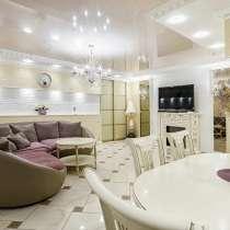 Продам квартиру 173 кв. м в Центральном районе, в Краснодаре