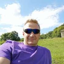 Сергей, 45 лет, хочет пообщаться, в г.Бристоль