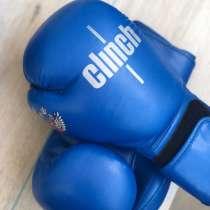 Боксёрские перчатки, в Санкт-Петербурге