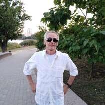 Александр, 56 лет, хочет пообщаться – Александр, 56 лет, хочет познакомиться, в г.Донецк