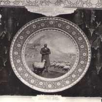 Портрет чабана (1936 год фарфор), в г.Карши