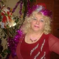 Марина Васильевна, 56 лет, хочет познакомиться – я жду серьёзных отношений с искренним и честным человеком, в Севастополе