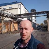 Сергей, 39 лет, хочет пообщаться, в г.Алматы