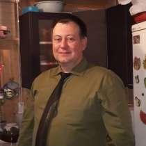 Семейный повар, в Москве