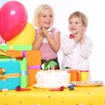 День Рождение для детей, в Екатеринбурге