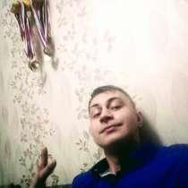 Андрей, 22 года, хочет познакомиться – Андрей, 22 года, хочет девушка познакомиться, в Бологом