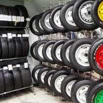 Куплю, продам б/у шины, резину, диски, колеса, в Красноярске