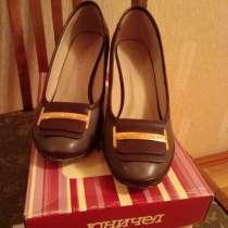 Женская обувь разм. 36-37 недорого, в Челябинске