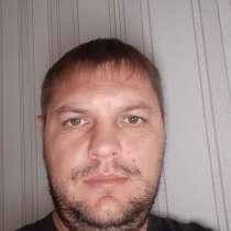 Владимир, 39 лет, хочет пообщаться, в Домодедове