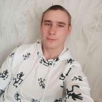 Алексей, 27 лет, хочет пообщаться – Познакомлюсь с девушкой для встречи без обезательств и без н, в Орехово-Зуево
