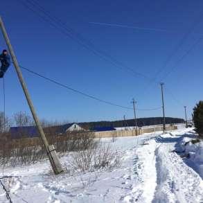 Монтаж и Обслуживание Электрических Систем, в Екатеринбурге