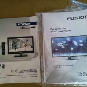 Продаю 2 телевизора, в Москве