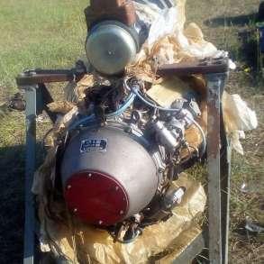 АИ-8 Газотурбинный Вспомогательный Двигатель, в Москве