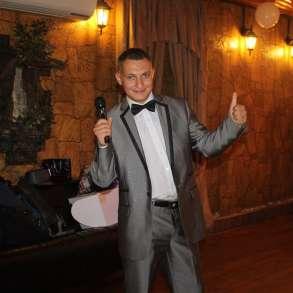 Евгений Ведущий-тамада DJ на Ваш праздник, в Мытищи