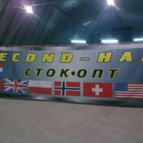Нужен бизнес-партнер открыть оптовый склад секонд хенд, в Ростове-на-Дону