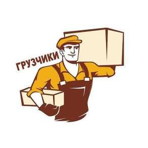Грузоперевозки Уфа, в Уфе