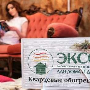 Обогреватель не жгет воздух Экономичен Гарантия, в Братске