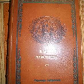 Басни Лафонтена,полное собрание,подарочное,элитное,роскошное, в Гусь Хрустальном
