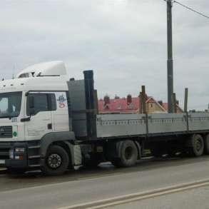 Доставка грузов по Уральскому федеральному округу, в Тюмени