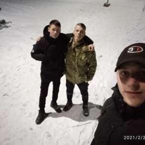 Viktor, 18 лет, хочет познакомиться – Скучновато хочу пообщаться познакомиться, в г.Щецин