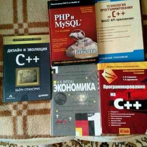 Книги, в Нижнем Тагиле