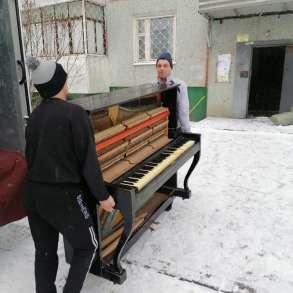 Грузоперевозки, Грузчики, в Омске