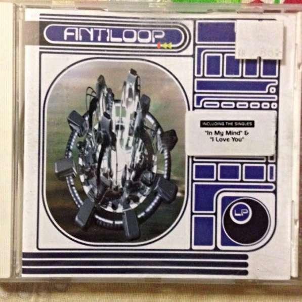 ANTILOOP - 1997 Germany 537 237-2 CD