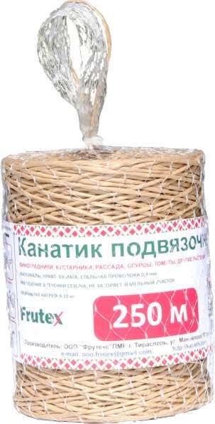 КАНАТИК ПОДВЯЗОЧНЫЙ (материал для подвязки растений)