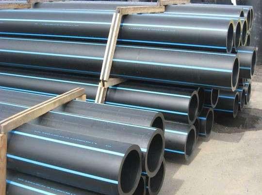 Полиэтиленовые трубы (ПНД) от производителя